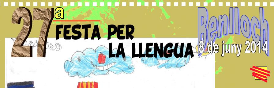 27a_Festa_per_la_llengua